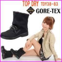 商品名:TDY3883 カテゴリ:コーキンマスター・GORE-TEX・革靴・婦人  品番:AF388...