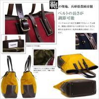 トートバッグ メンズ 豊岡製鞄(木和田)BEATTEX 父の日