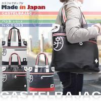 カラフルでポップな、スポーティーカジュアルシリーズ。 品質にもこだわった「Made in Japan...