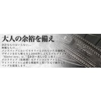 ビジネスバッグ ブリーフケース メンズ Kiefer neu(キーファーノイ)Luce(ルーチェ)B4
