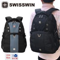 ブランド名 SWISSWIN 生産国 中国 素材  ■外側:1680Dバリスティック ナイロン+ポリ...