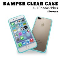 商品名称    バンパークリアケース         適応機種     iPhone7Plus   ...
