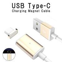 商品名称 USB Type-C マグネット充電ケーブル 適応機種 Xperia XZ SO-01J/...