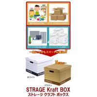 ストレージクラフトボックス 5個セット 日本製 A4サイズ対応 収納ボックス|asobi|02