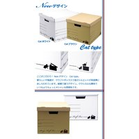 ストレージクラフトボックス 5個セット 日本製 A4サイズ対応 収納ボックス|asobi|03