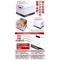ストレージクラフトボックス 5個セット 日本製 A4サイズ対応 収納ボックス|asobi|04