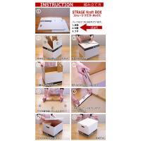 ストレージクラフトボックス 5個セット 日本製 A4サイズ対応 収納ボックス|asobi|06