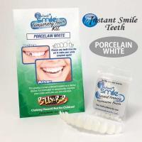 歯の抜け等が気になる方に朗報です。このインスタントスマイルを使えばスグに素敵な笑顔を取り戻す事ができ...