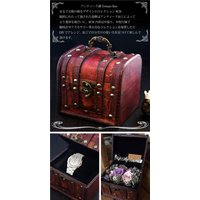 アンティーク トランク  木製 コレクションケース Tresure Box 腕時計ケース トレジャーボックス 木箱 収納|asobi|02