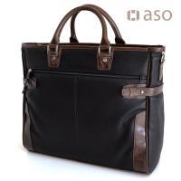 商品名:AVECALDO アベカルド 紳士用 ビジネスバッグ 品番:AV-E027 カラー:ネイビー...