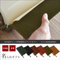 品番:ZE-V160 素材:牛革(姫路レザー) 本体サイズ:文庫本サイズ(広げた状態で約24.5x1...