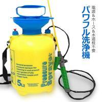 商品サイズ:(約)40×19cm 素材:PE PVCホース 容量:5L 重さ:約0.9kg  ジェッ...