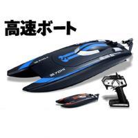 海・川で遊べる快速ボートラジコン!!  商品サイズ:約34.7X9.4X5.6CM 素材:ABS 電...