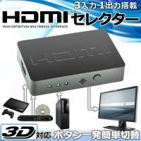 サポート解像度:480i、480p、720i、720p、1080i、1080p、4K  ※輸入商品の...