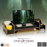 商品サイズ:(約)48×20×11.1cm 重さ:(約)1kg カラー:3色 板素材:木材  ※仕様...