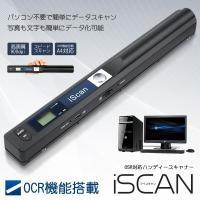 ●OCR機能搭載 OCR機能を搭載しているので、文字をテキストデータ化できます。 パソコン、micr...