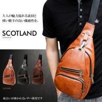 スコットランド 大人 レザー ショルダーバッグ ベルト調節 ボディバッグ メンズ ワンショルダーバッグ SCOTLAN