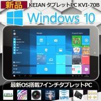 型番:KVI-70B JAN:4534782939150 プロセッサ:Intel BayTrailZ...