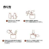 尾西食品-OnishiFoods チキンライス1食分|asses|02