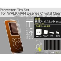 ・WALKMAN E-series専用光沢保護フィルムセット(クリスタルクリア) ・大切な液晶ディス...
