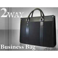 ■バッグの一部にレザーを使い、バッグ外ポケット部分に丈夫でしっかりしたナイロンを使用したビジネスバッ...