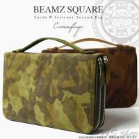 超便利なマルチオーガナイザーセカンドバッグです。 素材には牛革スエードを採用し、しっとりとした柔らか...