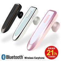 bluetooth イヤホン 片耳 iphone マイク内蔵 ブルートゥース ヘッドセット スマホ 対応 両耳対応