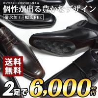 1足なら3500円で、送料600円。 2足なら6400円で送料無料です!! ※1足購入の場合、金額修...