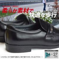 歩きやすい疲れない快適の幅広ビジネスシューズ♪  4E(EEEE)の幅広設計でソフト素材使用し、履き...