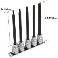 ■商品仕様: ・入組みサイズ:3、4、5、6、8mm ・全長:約120mm ・軸長:約95mm ・ソ...