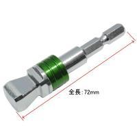 ■商品仕様: ・全長:72mm ・重量:45g ・差込角:1/2DR(12.7sq) ・軸幅:1/4...