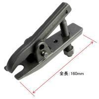 ■商品仕様: ・全長:160mm ・重量:1Kg ・開口幅:約38〜58mm ・ボルト挿入幅:約17...