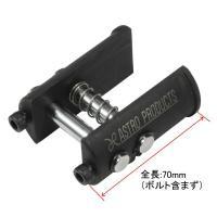 ■商品仕様: ・全長:70mm(ボルト含まず) ・本体重量:410g ・使用幅:36〜60mm ・使...