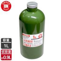 ■商品仕様: ・本体サイズ:φ90×H198mm ・重量:410g ・容量:1L ・収容量(推奨給油...