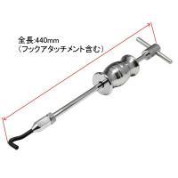 ■商品仕様: ・全長:440mm(フックアタッチメント含む) ・ハンマー重量:1.3kg ・ネジサイ...