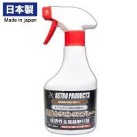 ■商品仕様: ・内容量:300ml  ・成分:リン酸塩、界面活性剤、溶剤、水、pH1.2  ■商品特...