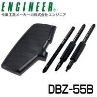■商品仕様: ・ビット3本組(DBZ-51、52、53) ・ラバー×2 ・グリップ×1 ・セット重量...