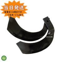 ヤンマー トラクタ耕うん爪 ナタ爪 30本セット  適用(本機)型式  YM1401 , YM151...