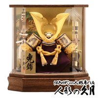 人形の久月 特選限定品  業界トップブランドである久月から登場した、焼桐の風合いがシックなケース飾り...