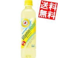 サントリー ビタミンウォーター 500mlPET 24本入 (スポーツドリンク 果汁飲料)