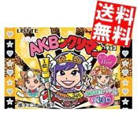 ■メーカー:ロッテ ■賞味期限:(メーカー製造日より)12ヶ月 ■大人気「AKB48」とビックリマン...