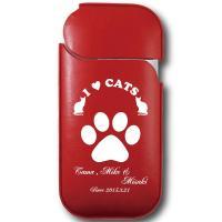 iQOS専用、かわいい猫と肉球のデザインに名入れができる、オーダーメイドのオリジナルPUレザーケース...