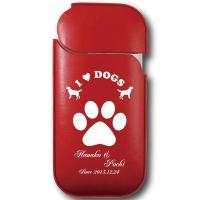 iQOS専用、かわいい犬と肉球のデザインに名入れができる、オーダーメイドのオリジナルPUレザーケース...