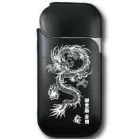 iQOS専用、干支を表す梵字と龍のデザインに名入れができる、オーダーメイドのオリジナルPUレザーケー...