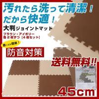 ◆詳しくは 商品ページをごらんください。 ◆備考 こちらの商品は送料無料にてお届けいたします。 (北...