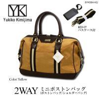 ● アンティーク調の金具とロゴ入りメタルプレートがおしゃれな2WAYミニボストンバッグです。 ● メ...
