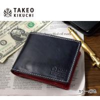 """● コンパクトで持ちやすいサイズの財布です。 ● 人体や環境に優しい植物性エキスのみで仕上げられた""""..."""