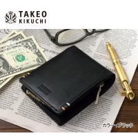 ● 3色を均等に配合し組み上げた、丸みを帯びたL字形のファスナーが特徴的な財布です。表面に施された2...