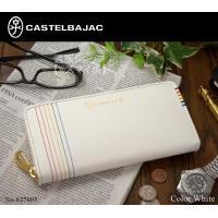 ● カラフルステッチとゴールドの配色がおしゃれな長財布。 ● 中身が取り出しやすく、多機能で収納力抜...