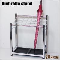 28個に独立して仕切られていますので、濡れた傘を入れてもくっつきにくく、また倒れにくくなっています。...